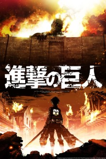 attackontitan01