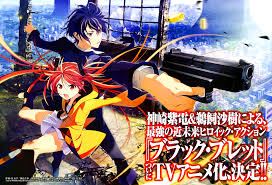 blackbullet01