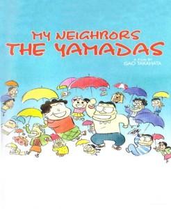 yamadas01