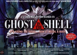 ghostintheshell03