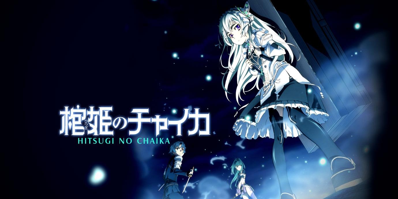 Hitsugi no Chaika Avenging Battle Episode 4 棺姫 …