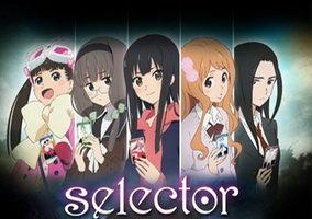 selectorinfectedwixoss02