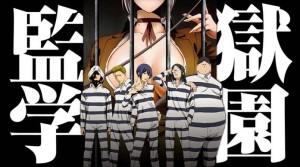 prisonschool01