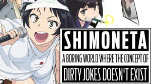 shimoneta04