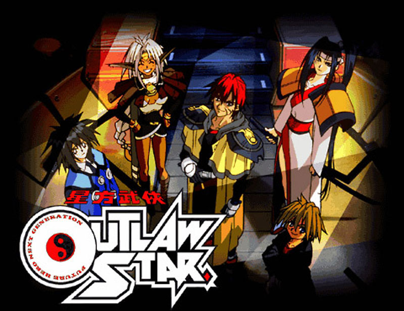 outlaw star Adult
