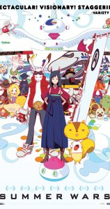 summerwars03
