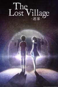 lostvillage01