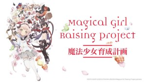 magicalgirlraisingproject02