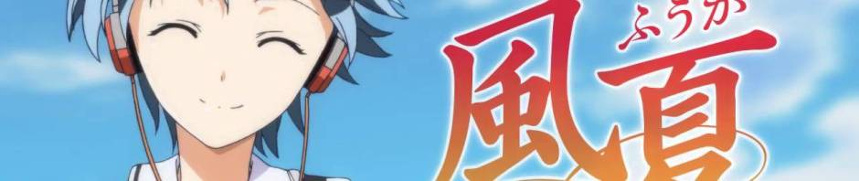 Fragglepuss Anime Review 170 Fuuka Fragglepuss