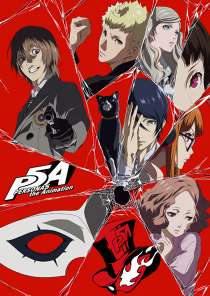 persona5theanimation02